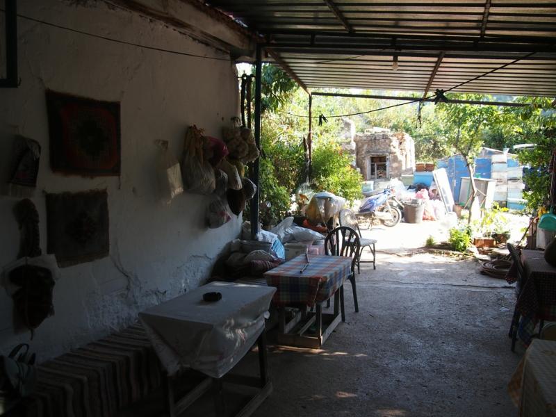 Turgut Village Houses