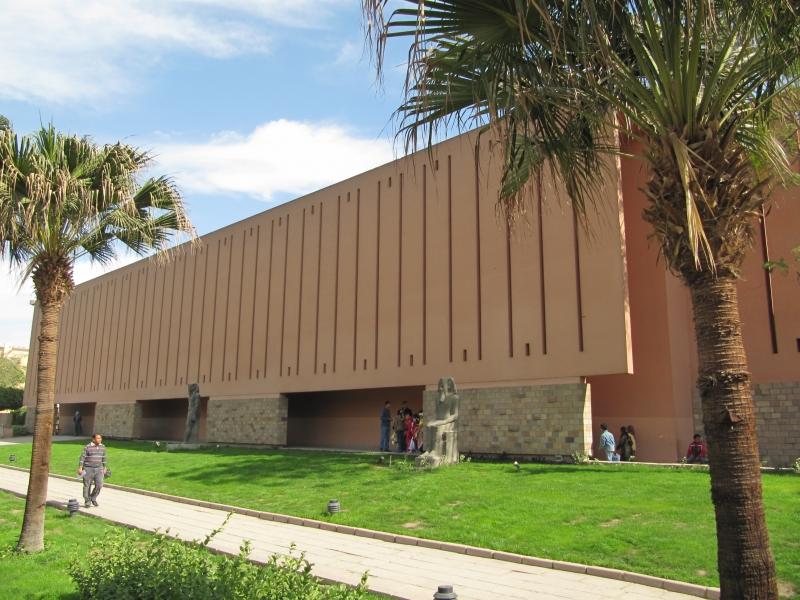 Museo di Luxor