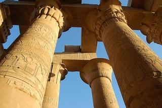 Kom Ombo Temple in Aswan