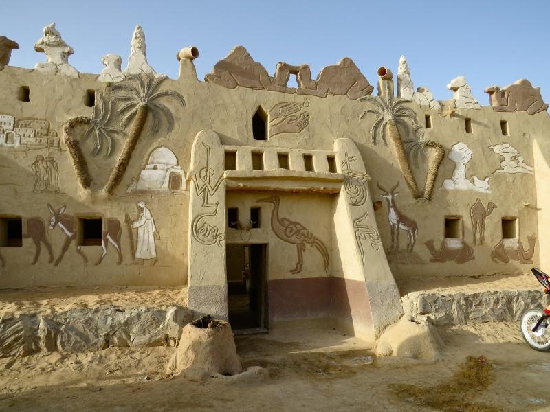 Entrée du Musée Badr