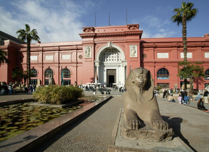 La fechada del Museo Egipcio