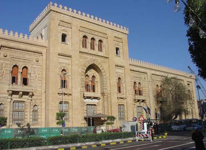 Le Musée des Arts islamiques