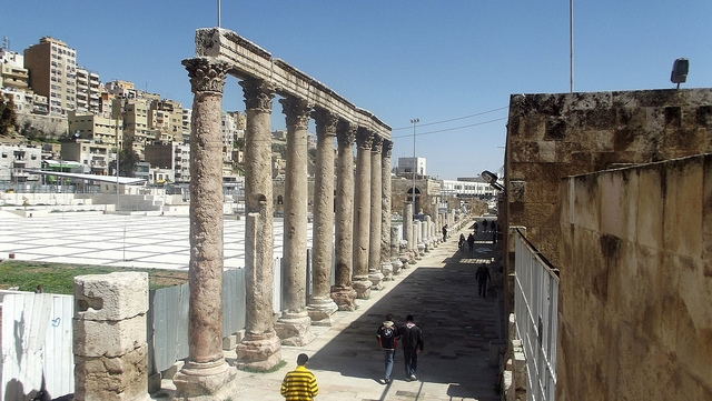 Roman Forum, Amman City