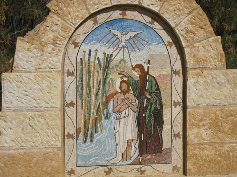 Baptism Scene of Jesus Christ by John the Baptist