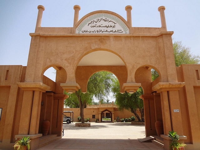Day tour to Al Ain Oasis from Port Rashid