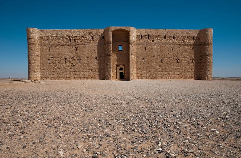 Kharanah Castle