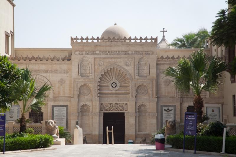 Museo Copto del Cairo