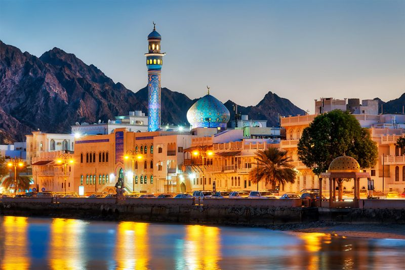 Oman Information: Oman Facts