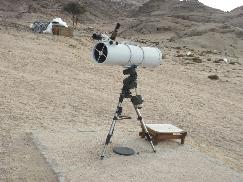 Telescope in Sharm desert