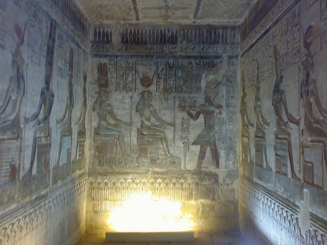 A Tomb from inside Deir Al Medinah