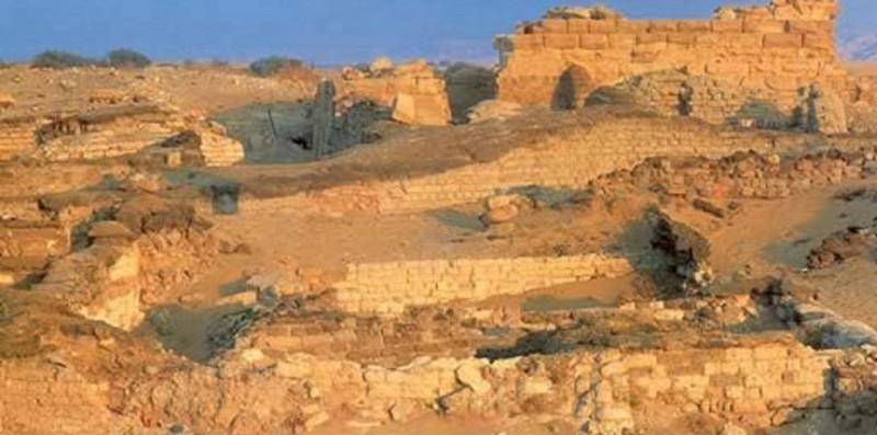 El Valle de las momias doradas