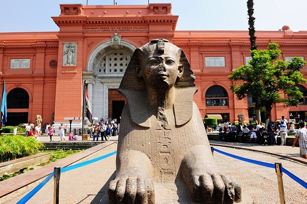 The Egyptian Museum in Downtown
