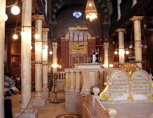 La synagogue de Ben Ezra