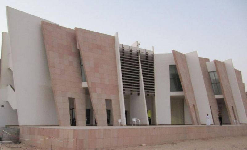 Ras Al Jinz Scientific & Visitor Centre