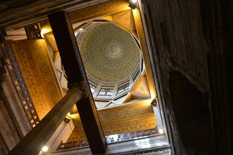 Inside The Nilometer in Cairo