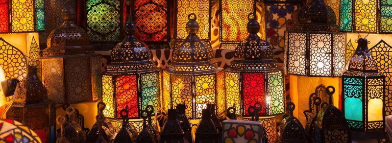 ¿Qué Es Ramadan? ( Celebración y Tradiciones)