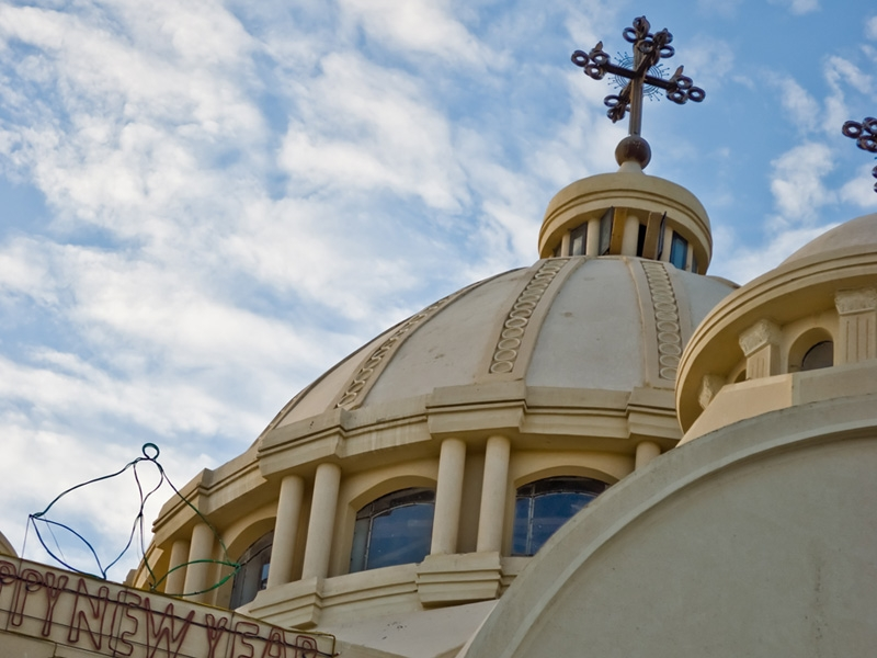 La Iglesia de St George, El Cairo Viejo