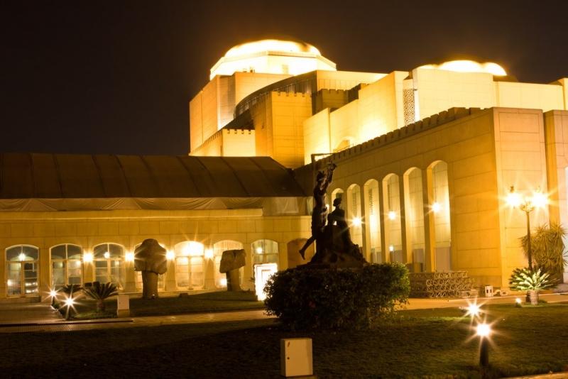 Cairo Opera House | Egypt Arts