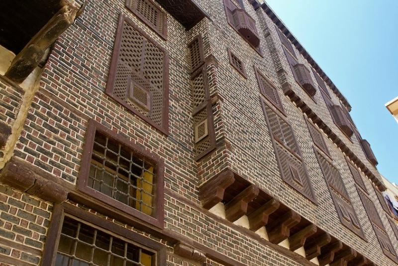 The House of  Amasyali