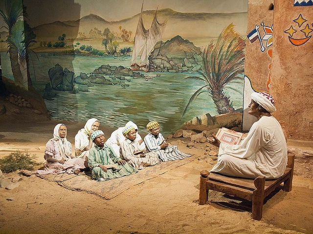 A Nubian Model of The Early School