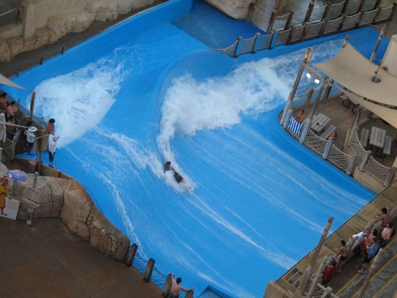 Parc Aquatique Wild Wadi