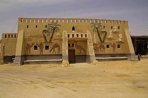 El Museo de Badr en el Oasis de Farafra