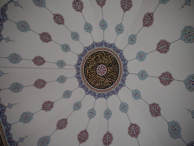 Turgut Village Mosque