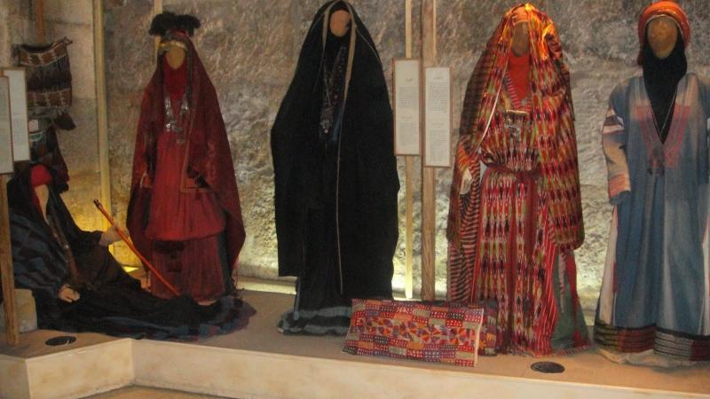 Museu de Folclore em Amã