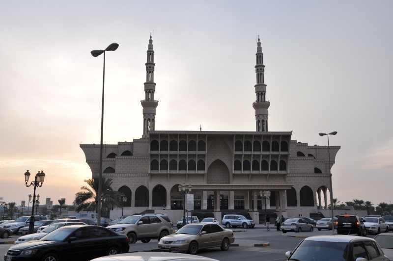 la Mezquita del Rey Faisal, Sharjah