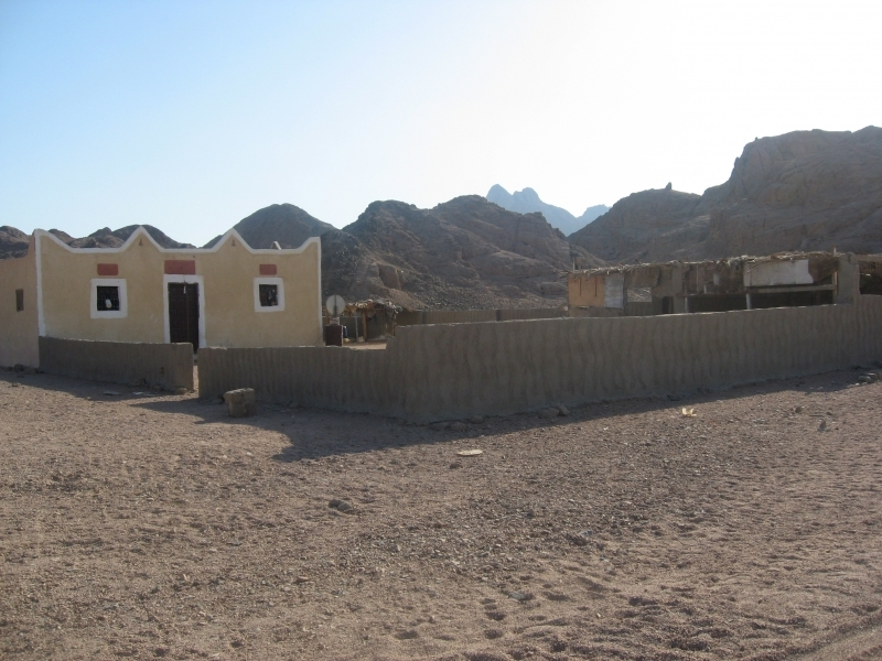 Local Houses of The Bedouins