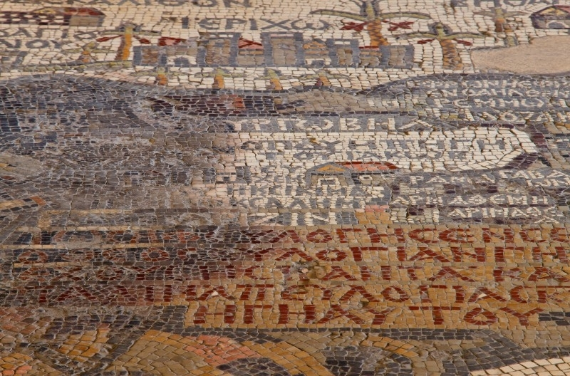 The Ancient Mosaic of the Holy Land in Madaba Church