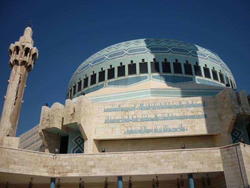 Moschea di Re Abdullah