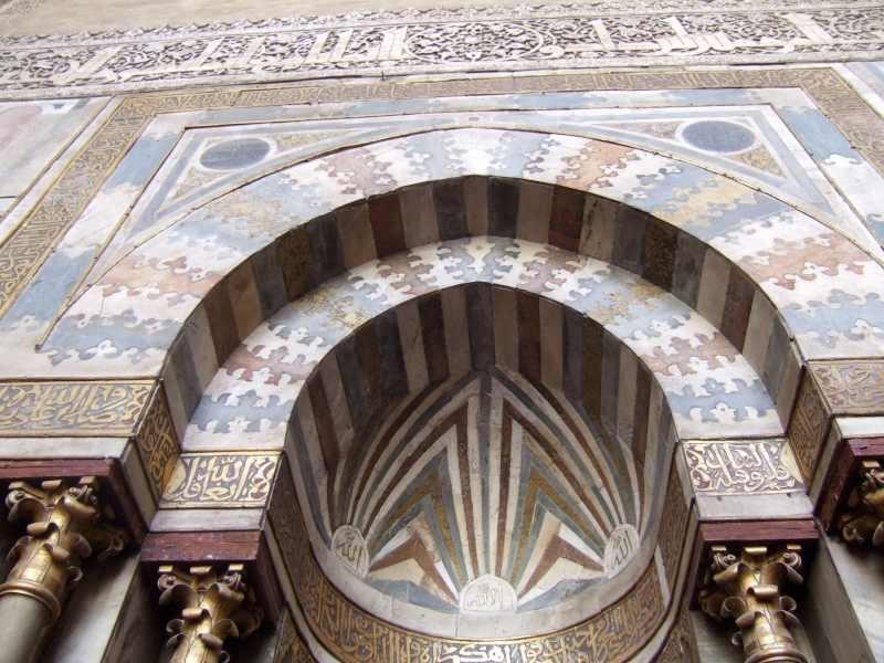 Porte monumentale, Mosquée du Sultan Hassan