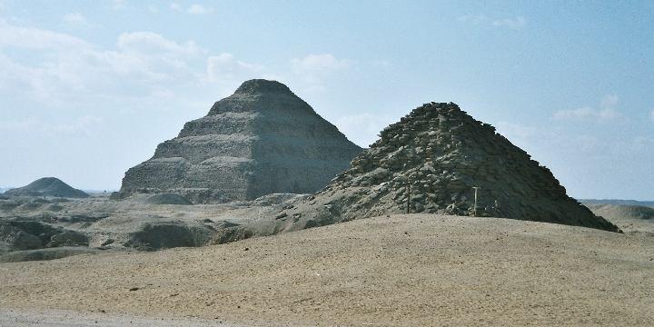 Pyramid of Userkaf, Saqqara