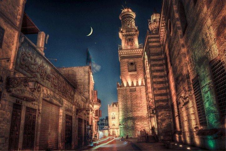 Al-Muizz Al-Deen Allah Street
