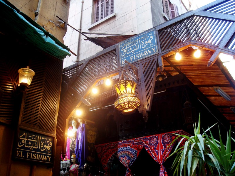 El Fishawi cafe in Khal El Khalili