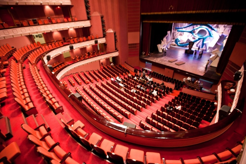 Cairo Opera House Egypt Arts
