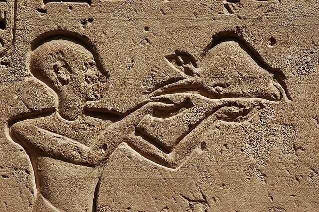 Ramesses IV Presenting Offering Scene