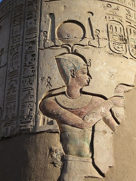 Frieze inside Kom Ombo Temple