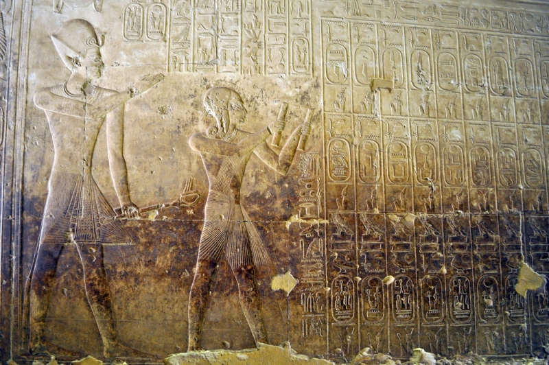 Ramesses II Relief Art