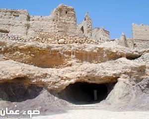 Jarnan Cave Oman