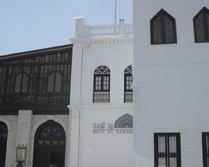 Bait Al Barandah Museum