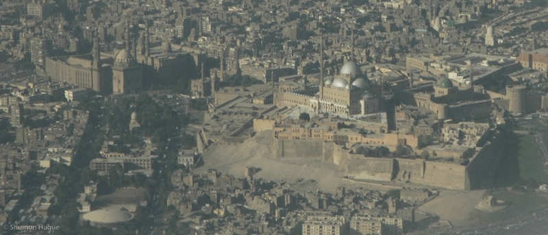 Panoramic View for the Citadel of Saladin