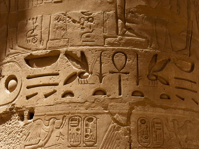 Scrittura Geroglifica, Tempio di Karnak