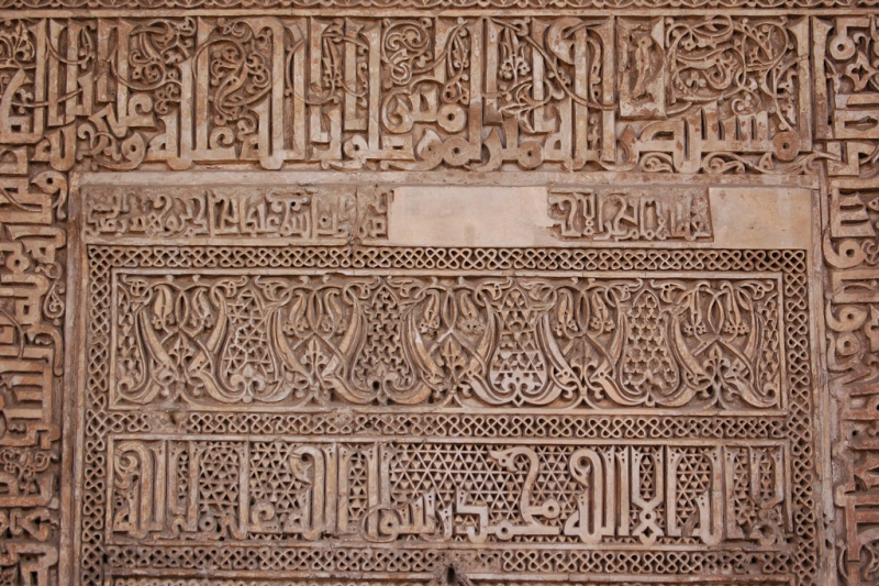 Fatimid Kufic Frieze (Qur'an Verses)