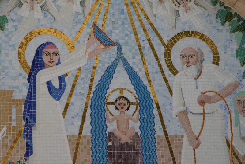 Mosaic of Jesus Christ, St. Mary and St. Joseph