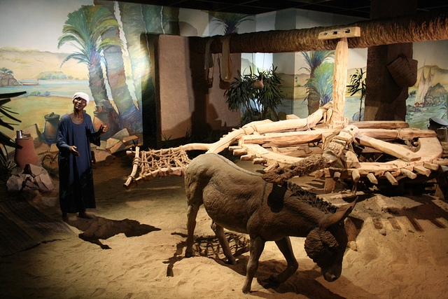 The Nubian Museum in Aswan