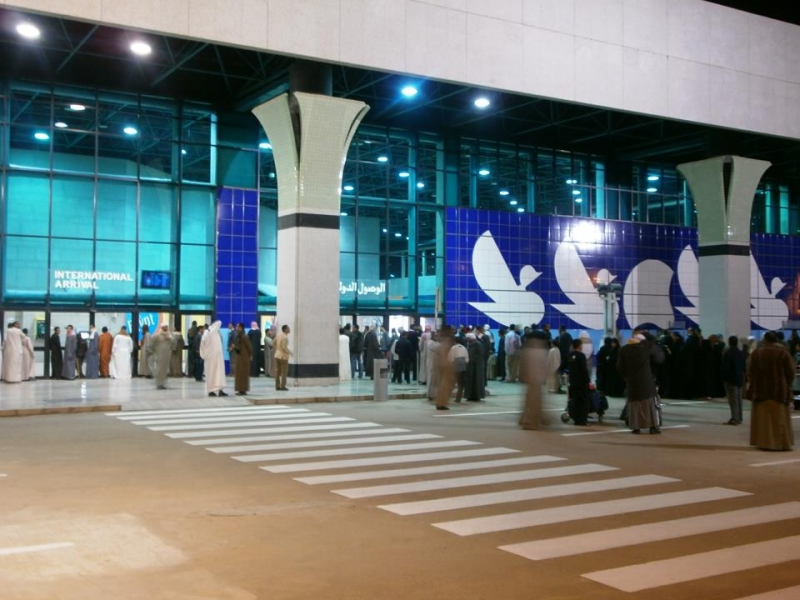 Luxor Airport Entrance