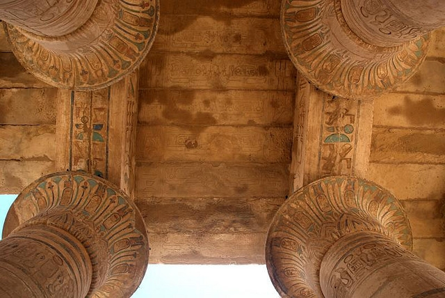 Columns of Ramses II Temple