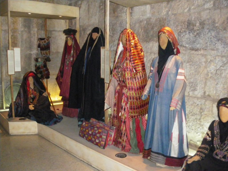 Museu de Folclore da Jordânia
